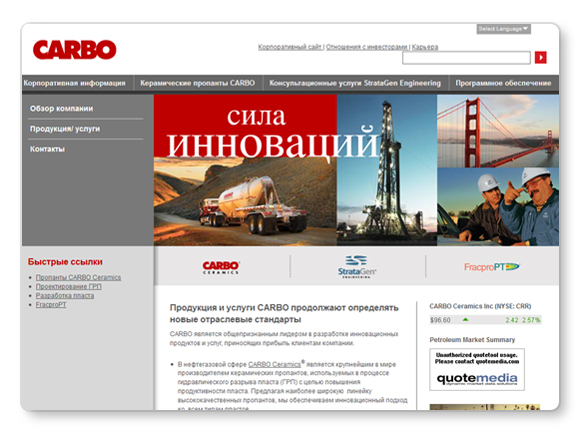 Russian Multilingual Site Powered by Tendenci